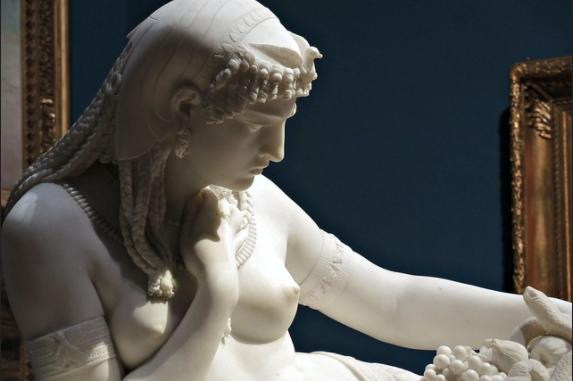 Balzico Cleopatra
